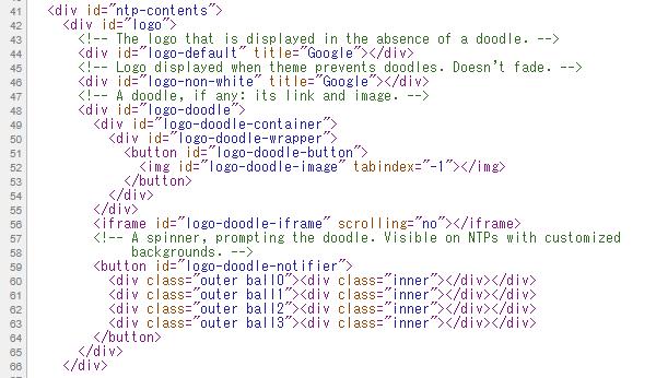 HTMLコーディングイメージ
